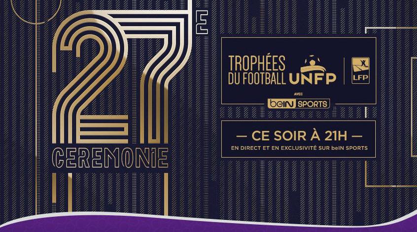 Неймар признан лучшим игроком Лиги 1 поитогам сезона