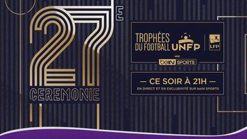 UNFP: Неймар - лучший игрок, Эмери - лучший тренер, Мбаппе - надежда года