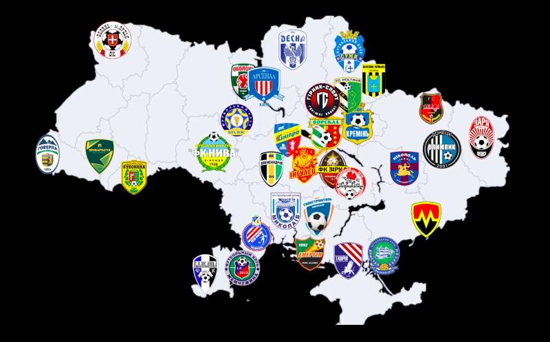 Аваков сообщил подробности расследования договорных матчей: 5 преступных групп, 320 человек, 35 клубов из 10 областей - изображение 1