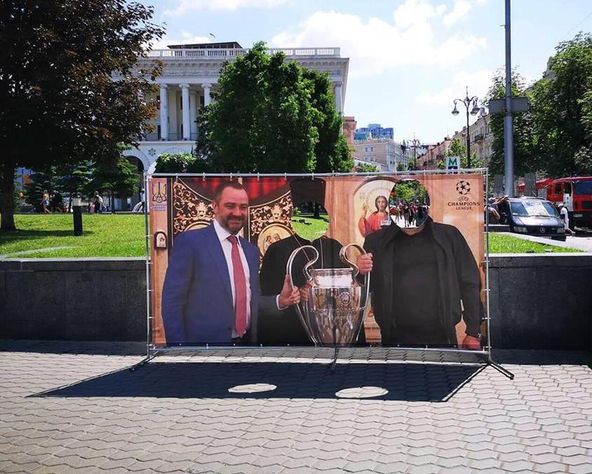 В Киеве установили стебный коллаж с Павелко, Лизой Чаус и Кубком чемпионов (Фото) - изображение 1