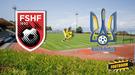 Товарищеский матч. Украина - Албания 4:1 (Видео)