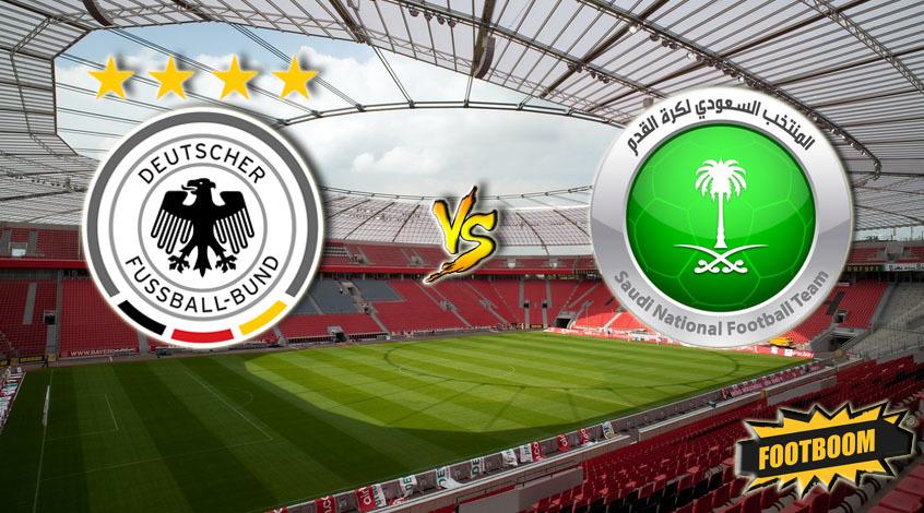 Германия - Саудовская Аравия. Анонс и прогноз матча