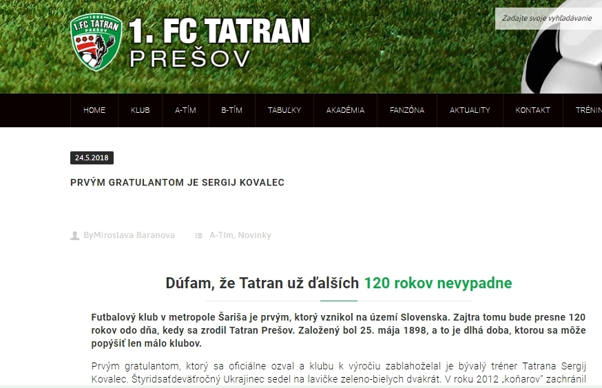 Украинский тренер поздравил словацкий клуб со 120-летием - изображение 1