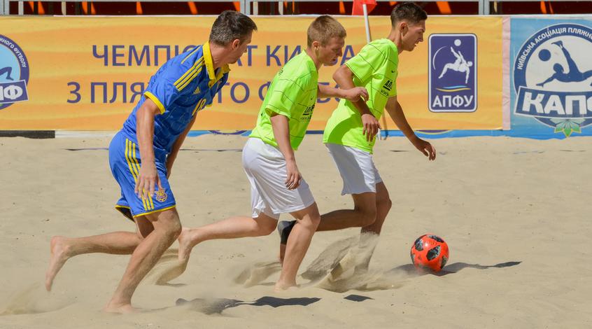 Чемпионат Киева по пляжному футболу. Прямая трансляция игрового уик-энда №8 (день 1-й)