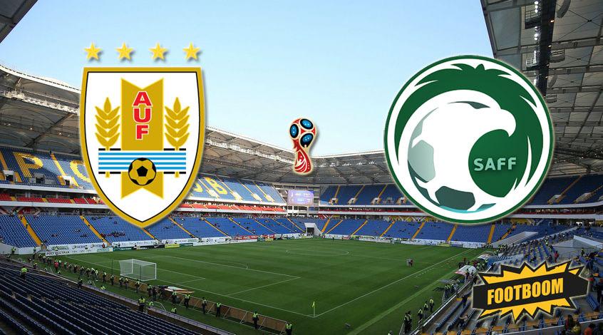 Уругвай - Саудовская Аравия. Анонс и прогноз матча