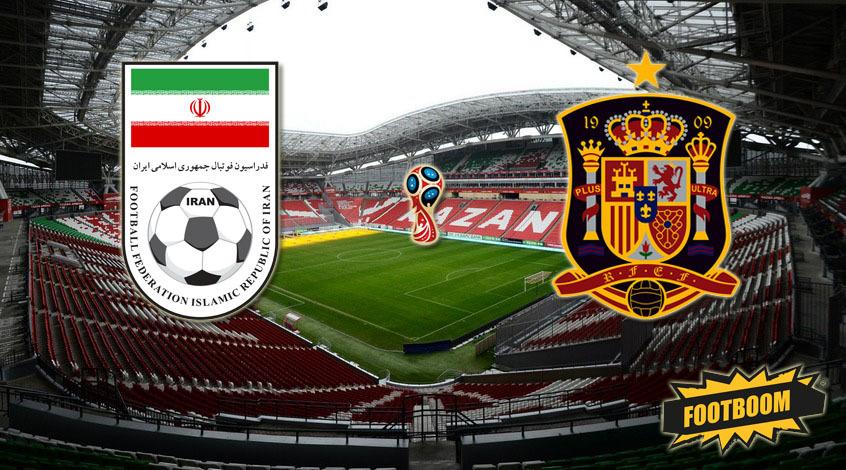 """Иран - Испания 0:1. Мучения """"Красной фурии"""""""