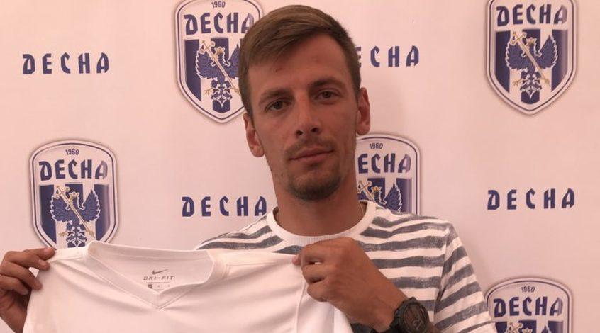 """Андрей Гитченко: """"Чернигов - рядом с Киевом, ближе к дому - это важно"""""""