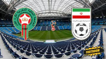 ЧМ-2018. Марокко - Иран 0:1 (Видео)