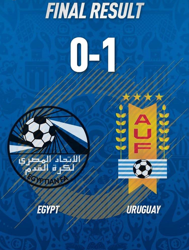 """Египет - Уругвай: прогноз """"433"""" - изображение 1"""