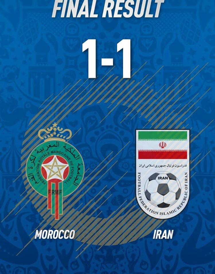 "Марокко - Иран: прогноз ""433"" - изображение 1"