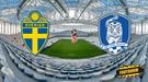 Швеция – Южная Корея. Анонс и прогноз матча