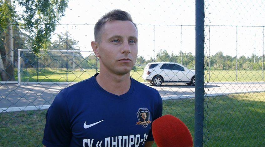 """Олексій Чичиков: """"Сьогодні тренер зробив акцент на досвідчених гравцях"""""""