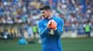 Словакия - Украина - 2:0: гол Юрая Куцки после грубой ошибки Бойко (Видео)