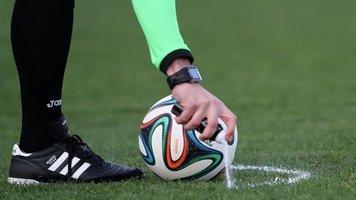 В Днепропетровской области президент клуба и футболисты избили арбитра
