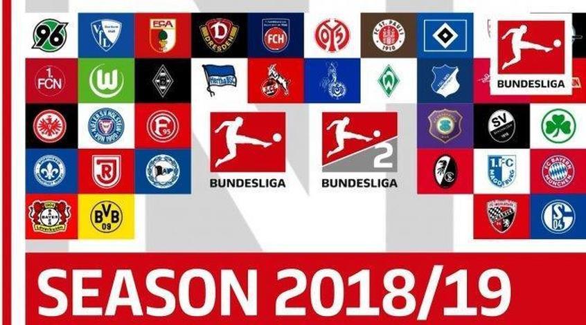Официальный сайт немецкой футбольной бундеслиги