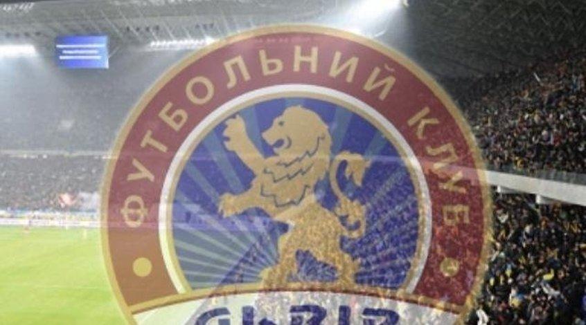 """Товарищеский матч """"Львова"""" и """"Агробизнеса"""" не состоится"""