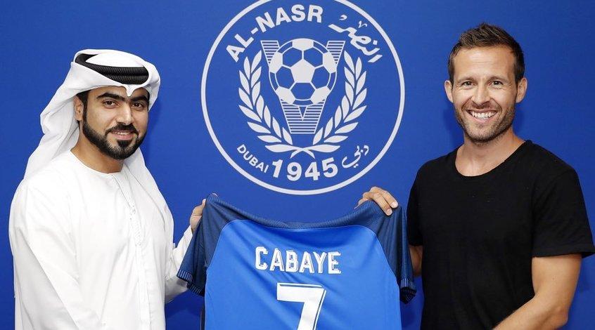 """France Football: Йоан Кабай и """"Аль-Наср"""" разорвали соглашение"""