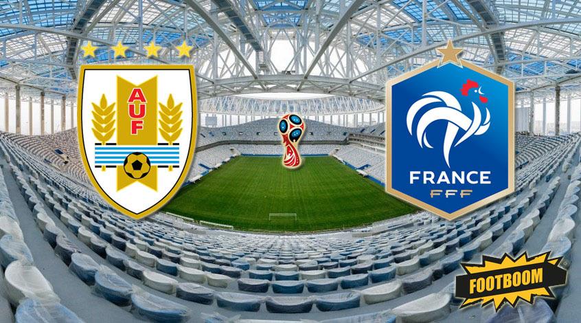 Уругвай – Франция. Анонс и прогноз матча