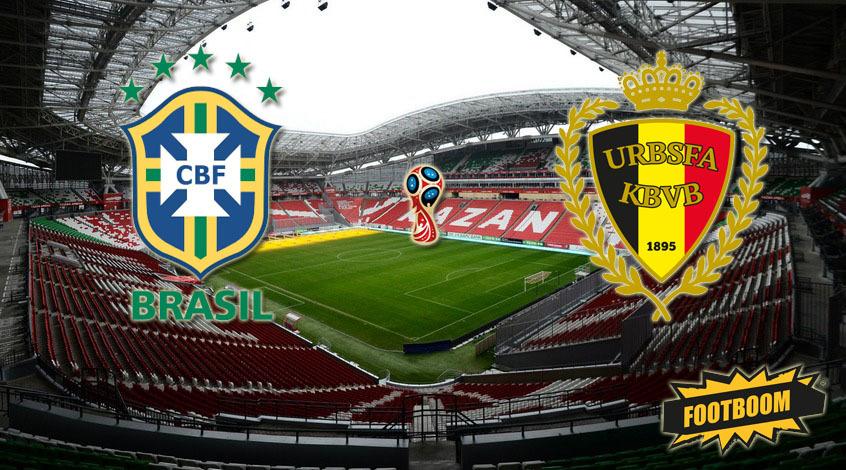 Бразилия - Бельгия. Анонс и прогноз матча