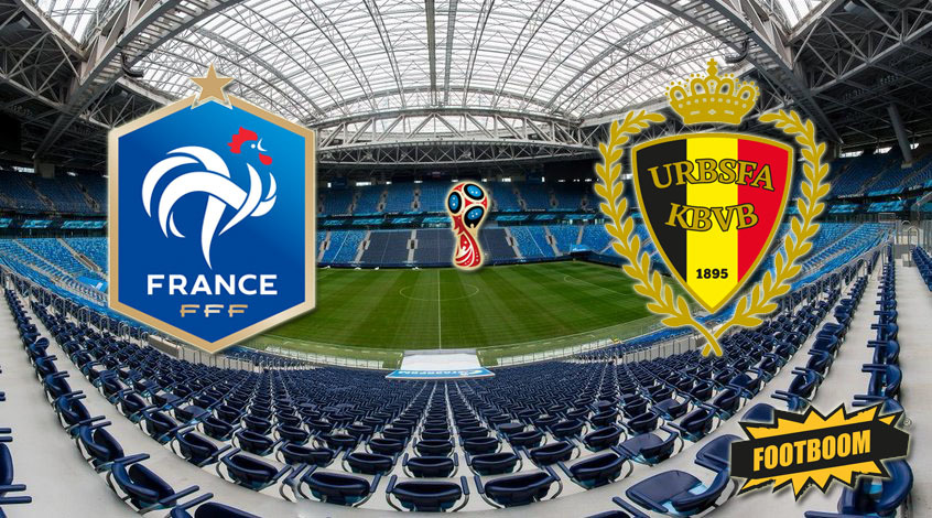 Франция - Бельгия. Анонс и прогноз матча
