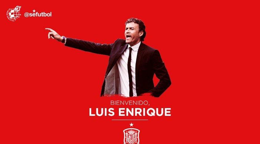 Официально: Луис Энрике - главный тренер сборной Испании
