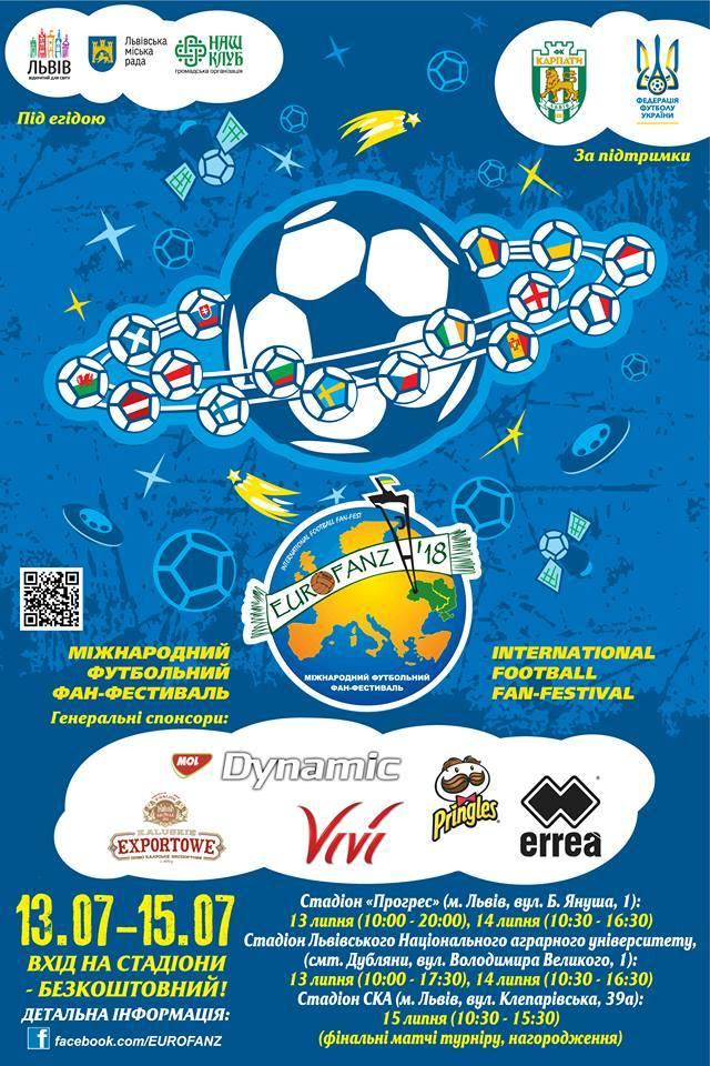 """Фан-фестиваль """"Eurofanz-2018"""": всі подробиці турніру, в якому беруть участь 20 команд з 16-ти країн! - изображение 1"""