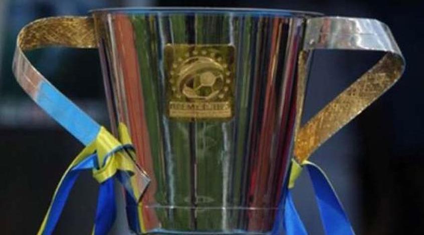 Стал известно, сколько получит победитель матча за Суперкубок Украины