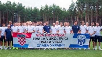 """""""Десна"""" влаштувала цікавий флеш-моб на підтримку збірної Хорватії"""