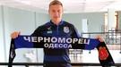 Гліб Грачов зацікавив клуб з топ-4 української Прем'єр-ліги