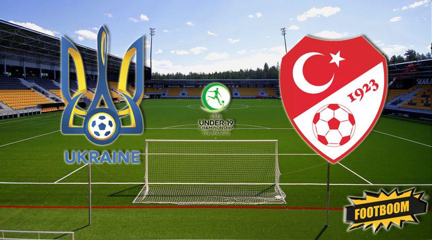 Украина турция футбол когда [PUNIQRANDLINE-(au-dating-names.txt) 62