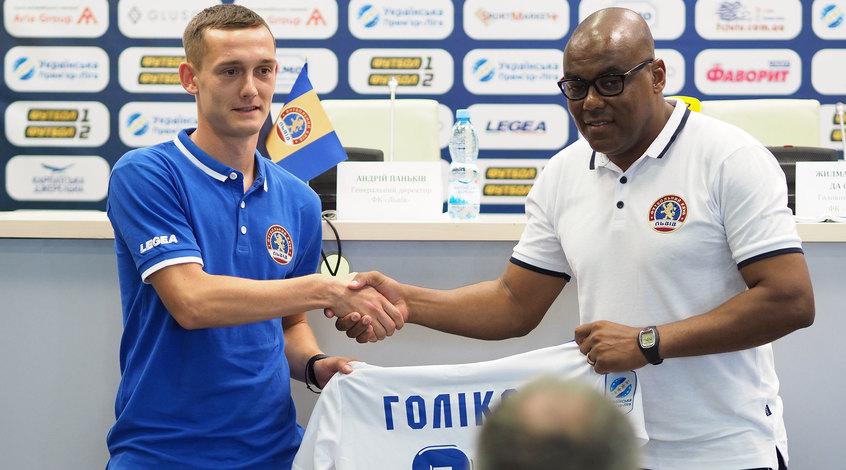 """Олександр Голіков: """"Маємо погані показники на домашньому стадіоні, хочемо їх виправити"""""""