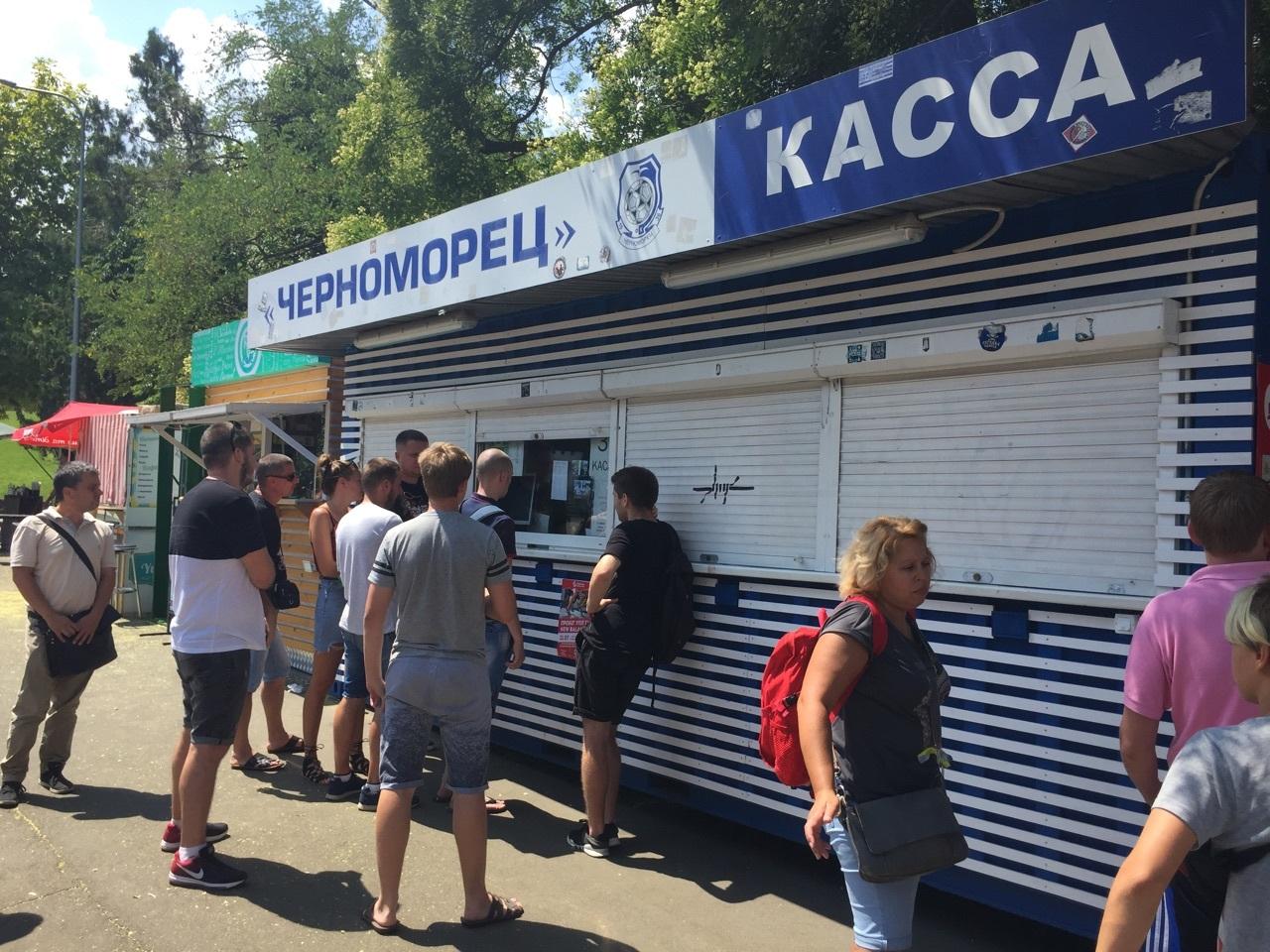 На матч за Суперкубок Украины остались билеты по 600 и 1700 гривень (Фото) - изображение 1