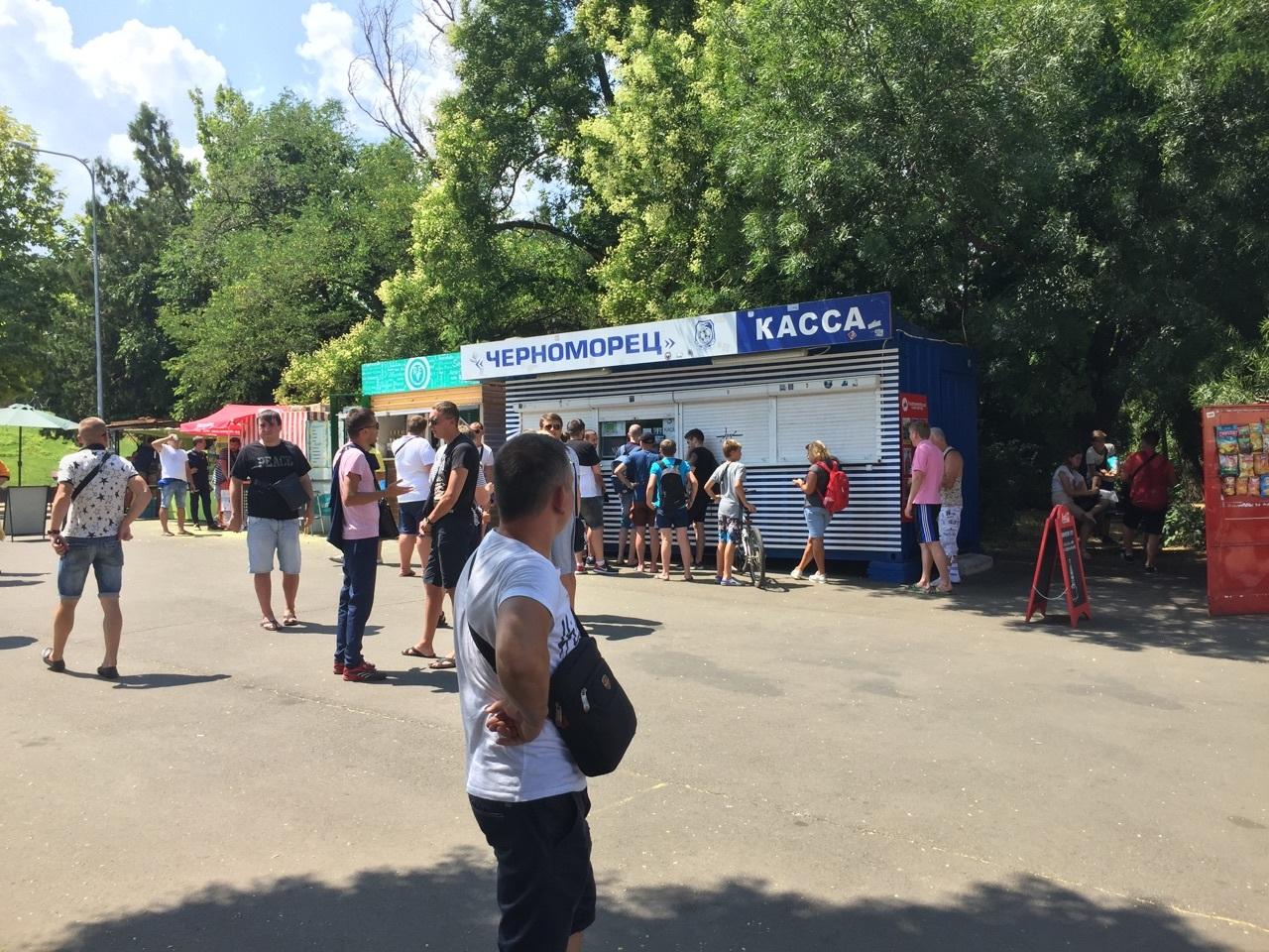 На матч за Суперкубок Украины остались билеты по 600 и 1700 гривень (Фото) - изображение 2