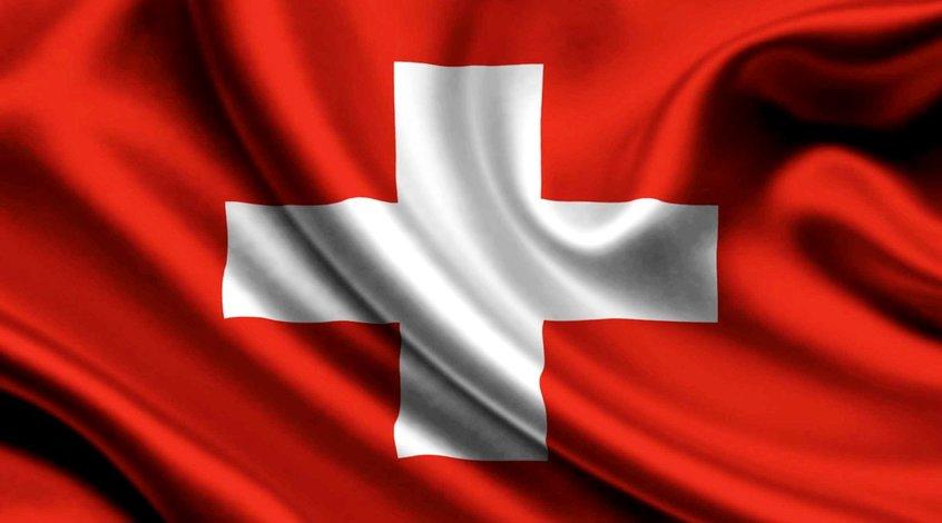 В чемпионате Швейцарии был забит удивительный гол со своей половины поля (Видео)