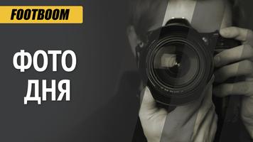 """Фото дня: невероятные эмоции Юрия Вернидуба после матча с """"Брагой"""""""