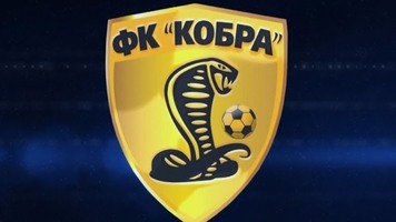 """""""ВПК-Агро"""" - """"Кобра"""": харків'яни пропустили 17 м'ячів"""