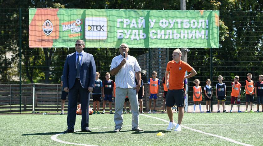 """""""Шахтер"""" открыл первую футбольную площадку для детей - """"Давай, играй!"""" в Днепропетровской области"""