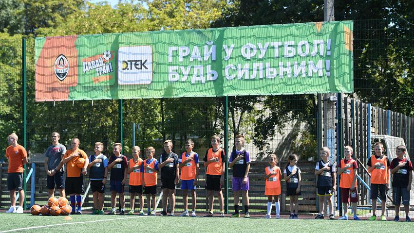 """""""Шахтер"""" открыл первую футбольную площадку для детей - """"Давай, играй!"""" в Днепропетровской области - изображение 2"""