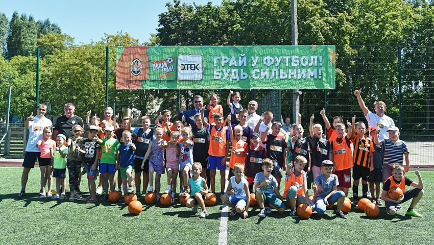 """""""Шахтер"""" открыл первую футбольную площадку для детей - """"Давай, играй!"""" в Днепропетровской области - изображение 7"""