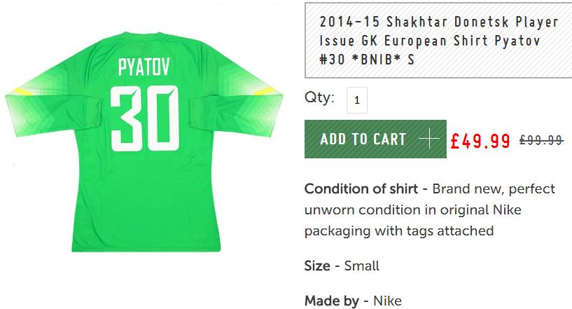 Фото дня: в Великобритании игровая футболка Кривцова стоит дороже, чем футболка Пятова - изображение 1