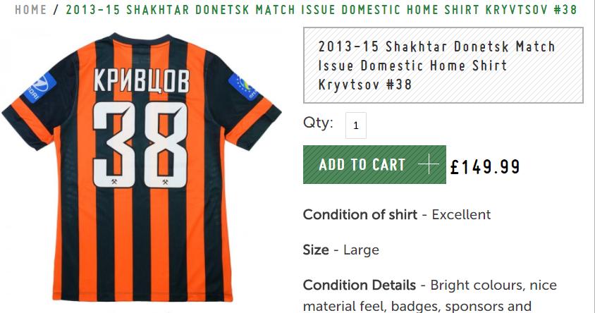 Фото дня: в Великобритании игровая футболка Кривцова стоит дороже, чем футболка Пятова - изображение 2