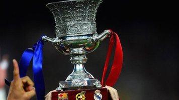 """Суперкубок Испании-2020 пройдёт в формате """"Финала четырех"""""""