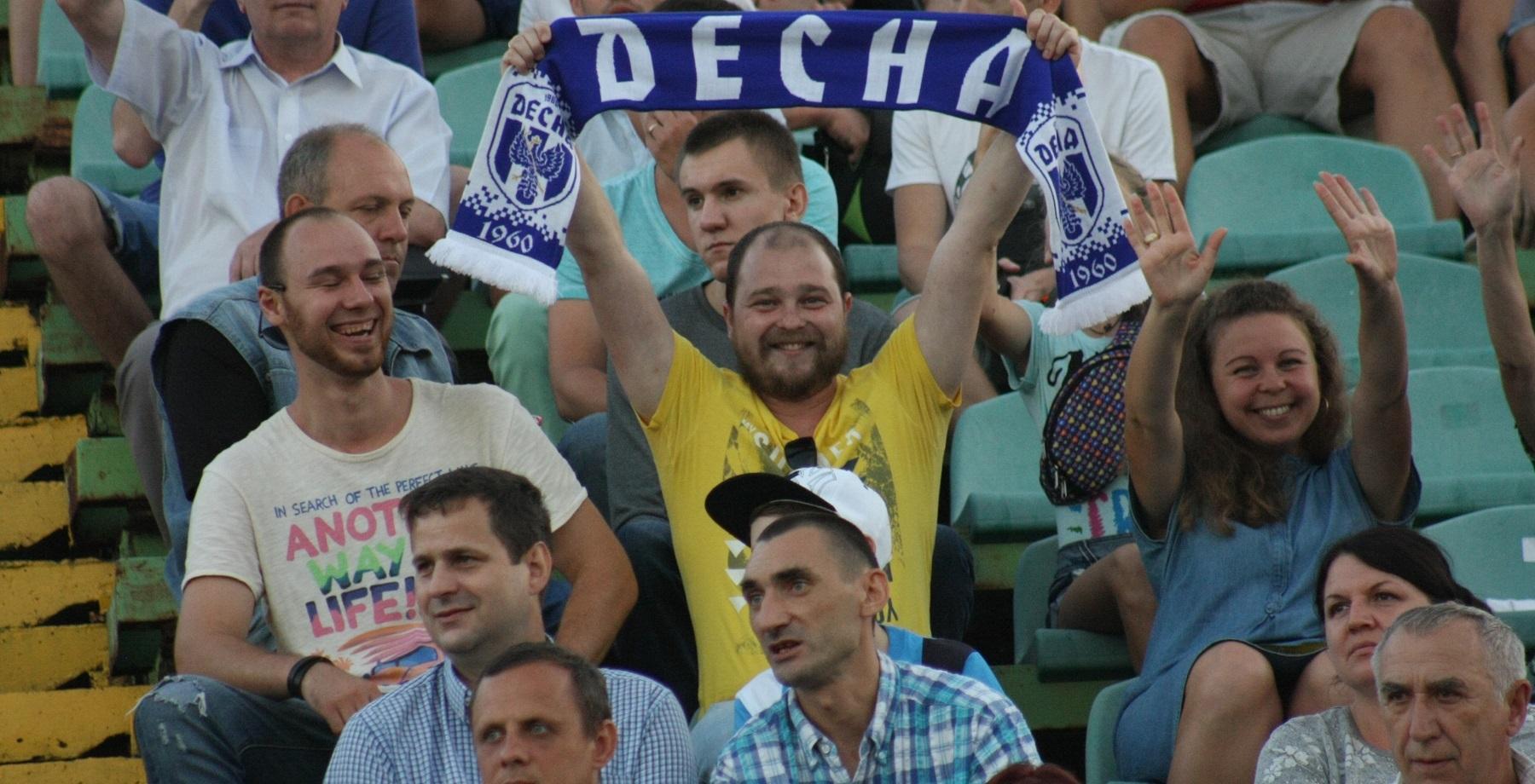 "Где и как ходят на футбол: ""Динамо"" - в тренде - изображение 3"
