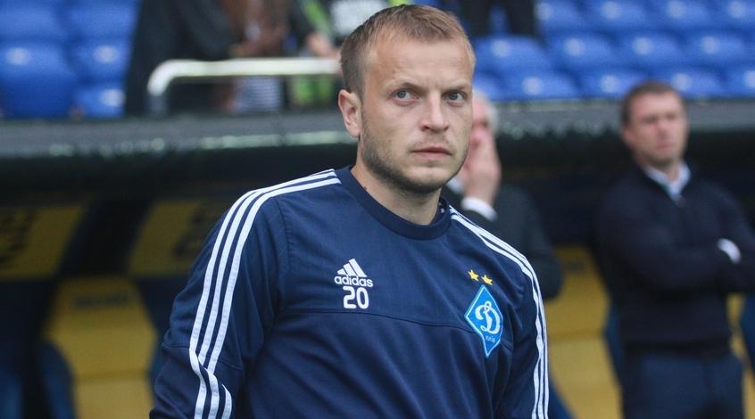 Игроки «Динамо», которые играли с «Аяксом» 8 лет назад: где они сейчас? - изображение 10