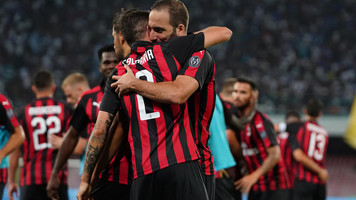 """Милан"" - ""Рома"": коэффициент 2,60 на гол Гонсало Игуаина"