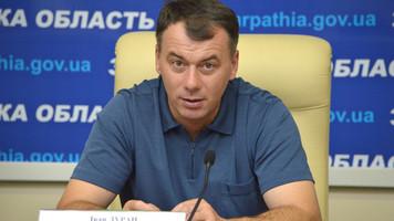 """Іван Дуран: """"Це мій останній рік на посаді голови обласної федерації"""""""