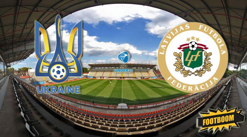 Украина (U-21) - Латвия (U-21). Анонс и прогноз матча
