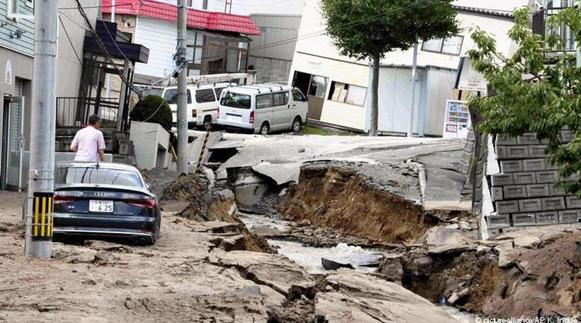 Товарищеский матч Япония-Чили отменили из-за землетрясения