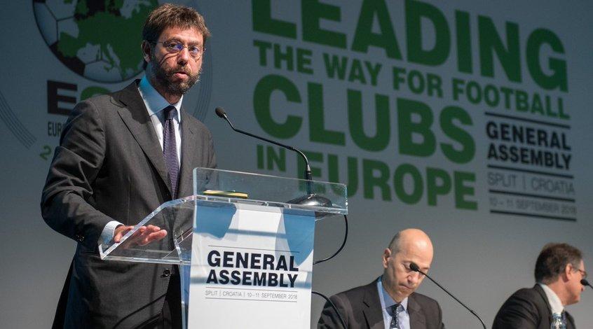 УЕФА создаст ещё один турнир для клубов: что о нём надо знать?