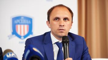 """Гендиректор """"Арсенала-Киева"""": """"Будем решать задачу, чтобы остаться в Премьер-лиге"""""""